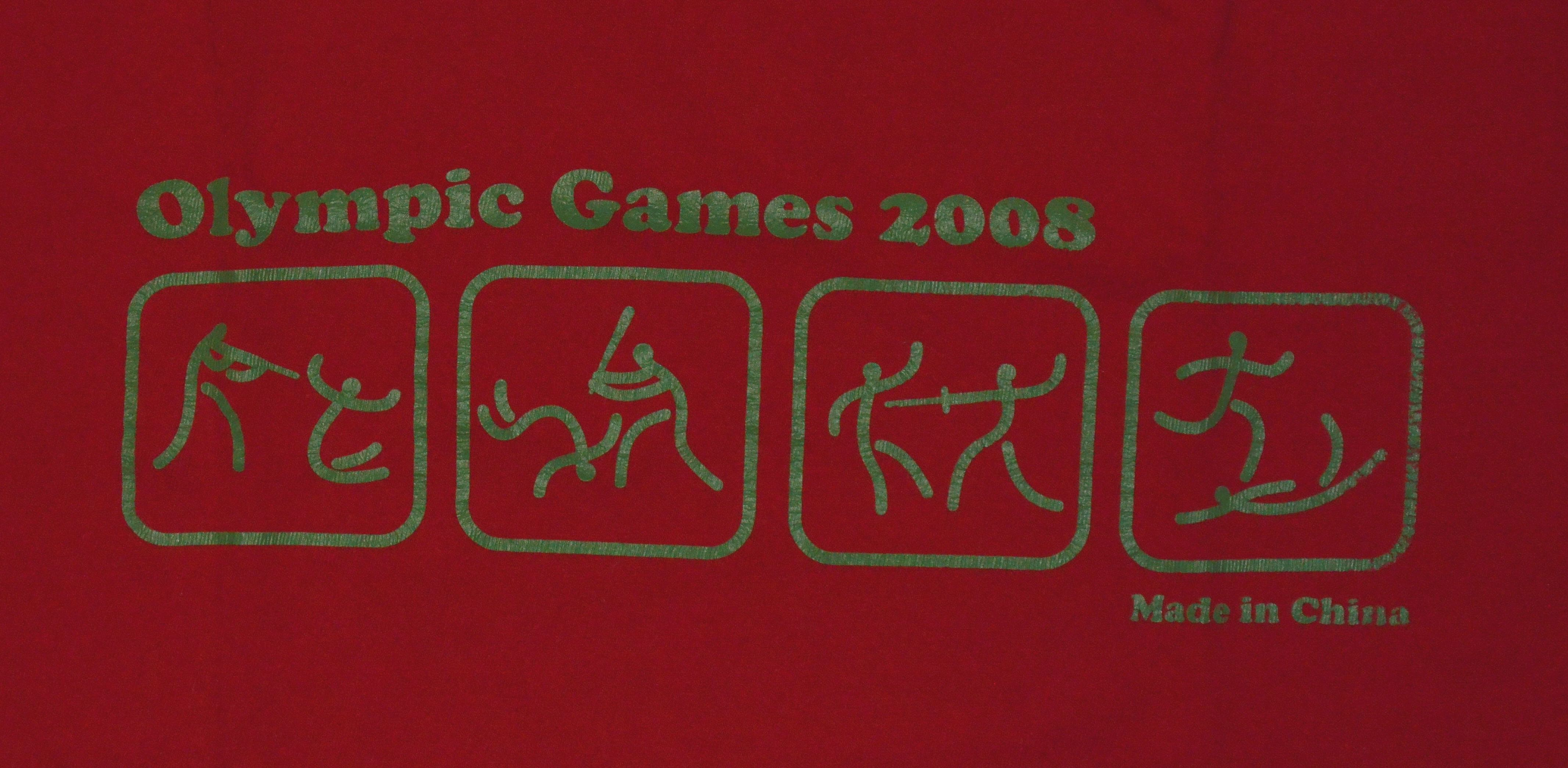 Olympia-T-Shirt für Peking 2008