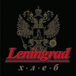 Leningrad: Hleb